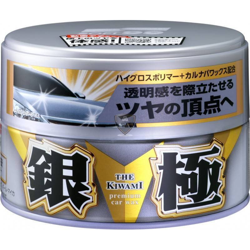 KIWAMI DARK (EXTREME GLOSS WAX) 200g