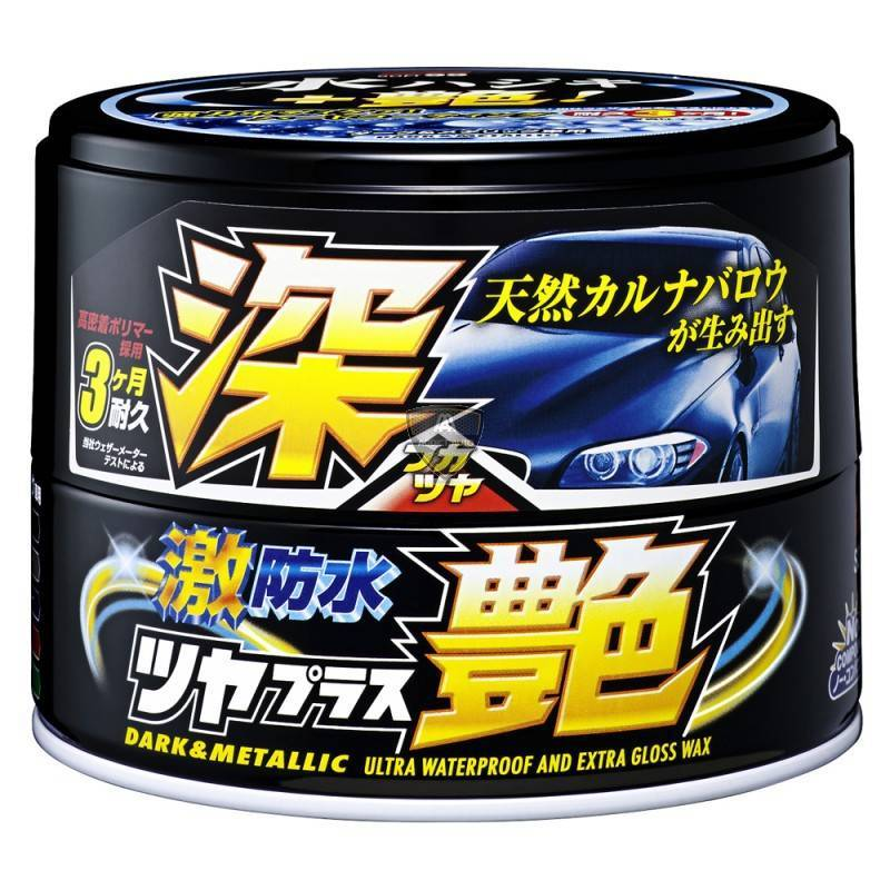WATER BLOCK WAX GLOSS DARK 200g