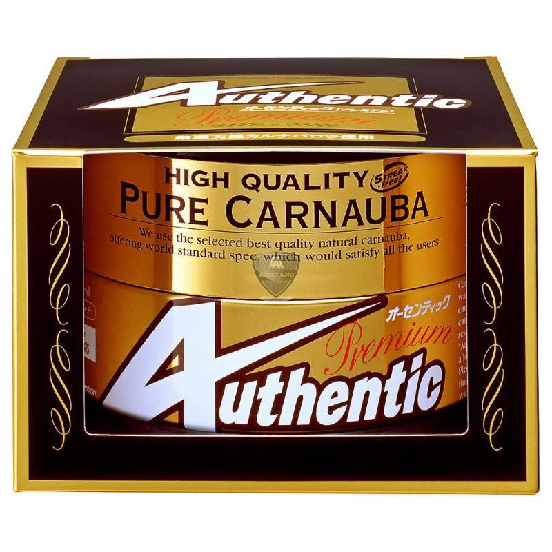 AUTHENTIC PREMIUM 200g