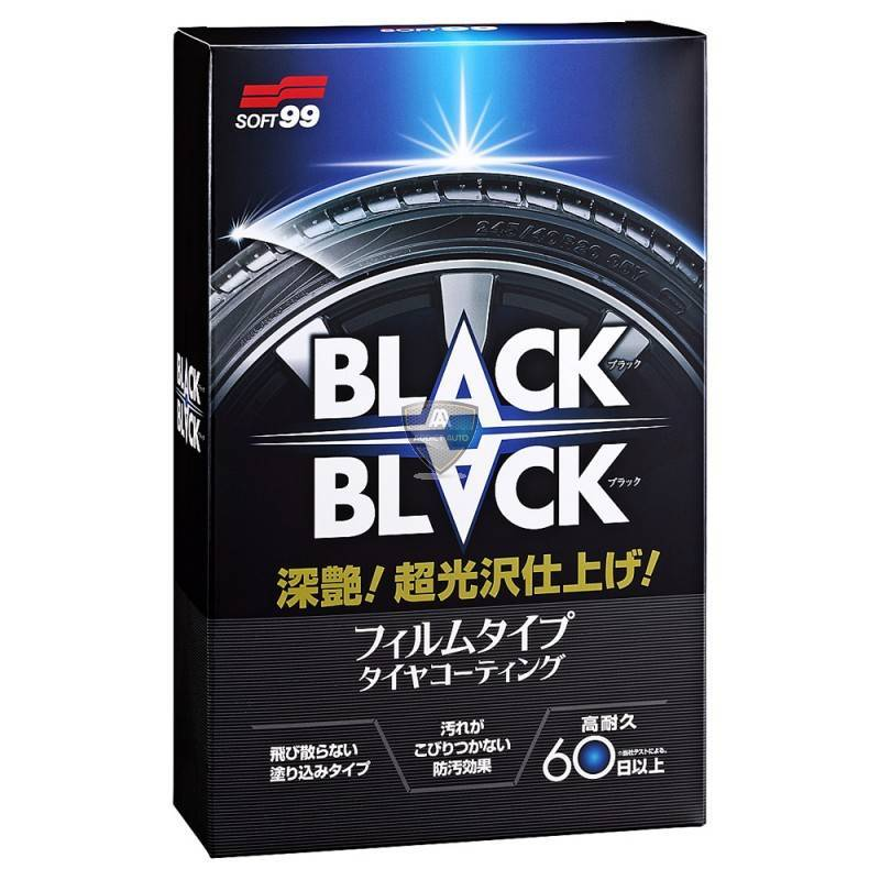 TIRE COATING BLACK BLACK 110ml