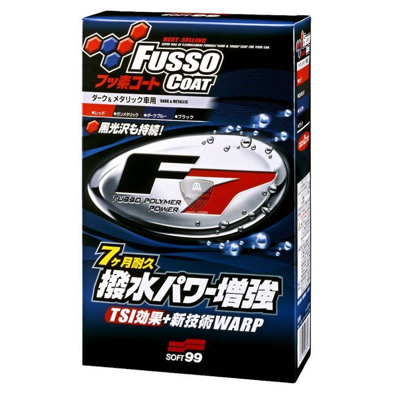 FUSSO COAT F7 ALL COLOURS